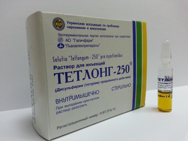 Препараты лечение алкоголизма p=77 аудио лечение от алкоголизма