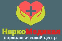 Наркологический центр Нарко-Медикал