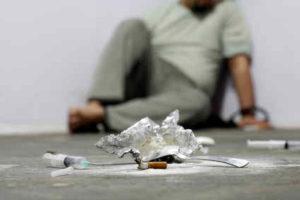 лечение наркомании в Раздельной